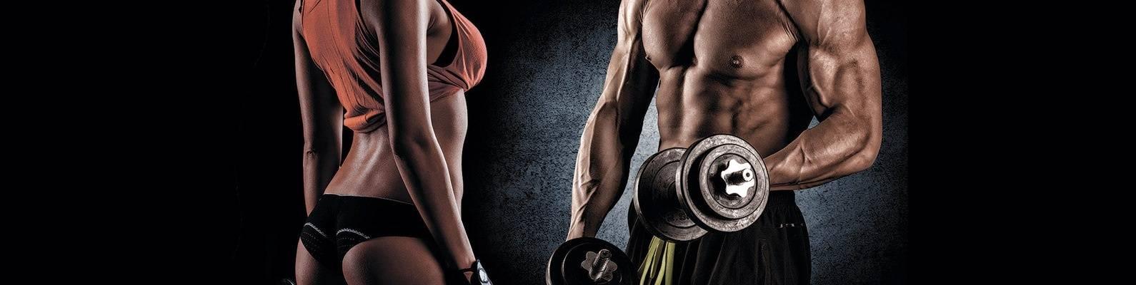 Соревновательные дисциплины мужского бодибилдинга