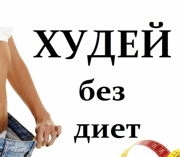 9 способов, как эффективно, но не обидно намекнуть второй половине, что ей нужно похудеть и заняться спортом