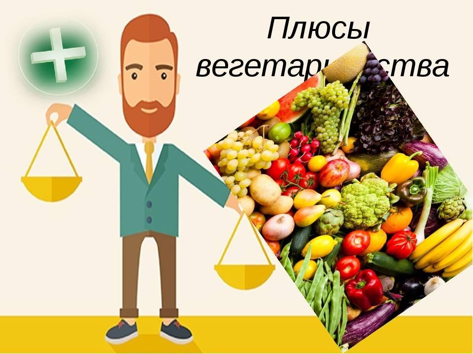 Сбалансированное вегетарианское меню на неделю