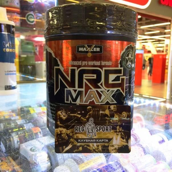 Amino max hydrolysate 325 табл (maxler) купить в москве по низкой цене – магазин спортивного питания pitprofi