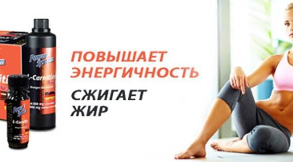 Что лучше для похудения кардио или силовые | musclefit