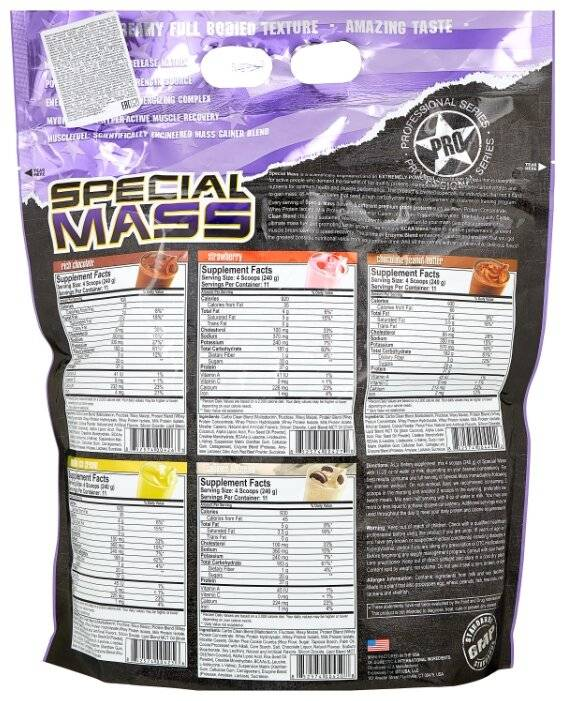 Maxler special mass gainer: как принимать добавку?