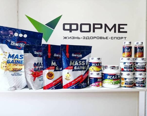 Спорт питание в москве от интернет-магазина proteinoff