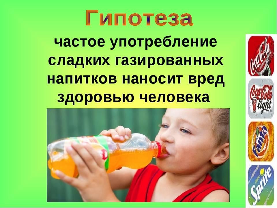 Безопасна ли газировка с пометкой «0 калорий» и может ли она навредить здоровью? – новости барановичей, бреста, беларуси, мира. intex-press