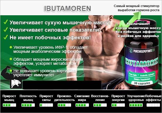 Естественные способы повысить гормон роста | wispence