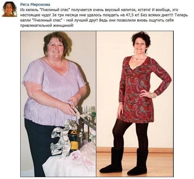 Как похудеть после 50 лет женщине имужчине: советы диетолога