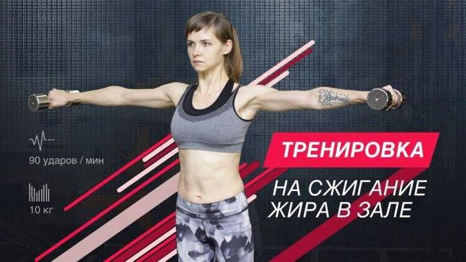 Упражнения для сжигания жира комплекс эффективных жиросжигающих упражнений