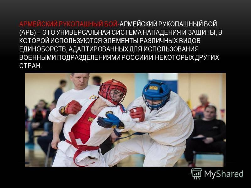 Борьба: чем отличается от других видов единоборств, как выбрать направление, и что нужно знать начинающим? - спорт и здоровый образ жизни - культура, спорт, отдых - жизнь в москве - молнет.ru