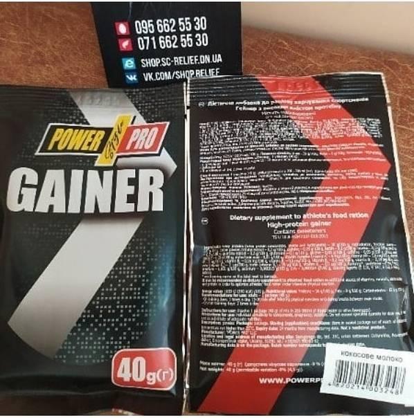 Gainer от power pro: как принимать, состав и отзывы