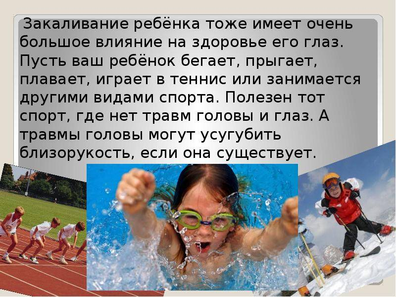Как влияет спорт на здоровье человека