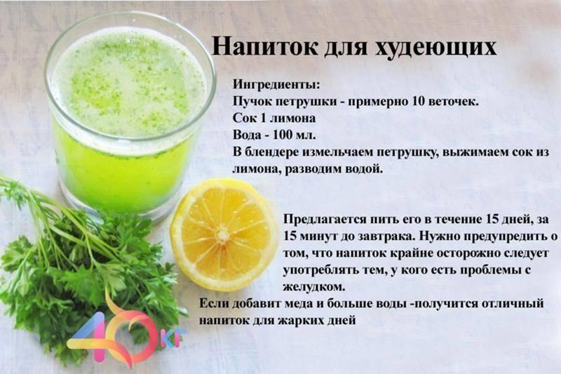 Вода с лимоном для похудения: полезные свойства, как применять, отзывы - минус 7 кг легко - похудейкина