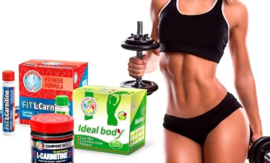 Жиросжигатели для похудения женщин: самые эффективные средства