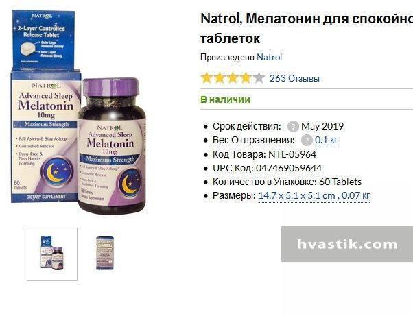 Мелатонин и covid-19