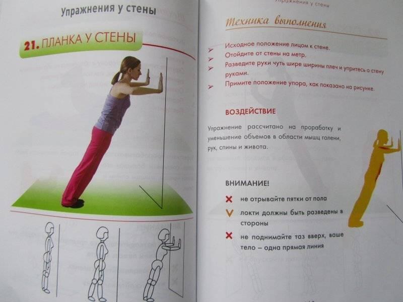 Бодифлекс для похудения - что это такое? описание упражнений