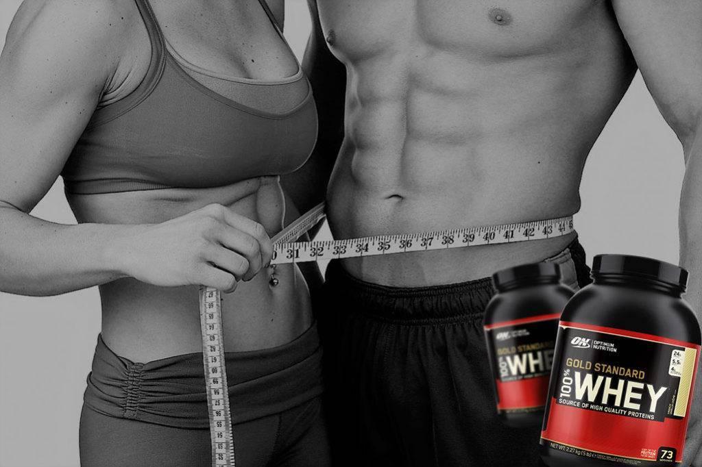 Какой лучший девушкам протеин для похудения?