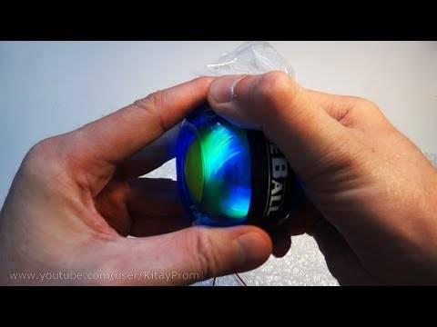 Гироскопический кистевой эспандер power ball со светом и счетчиком