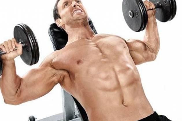 Как быстро убрать жир с груди мужчине: лучшие упражнения в спортзале и дома