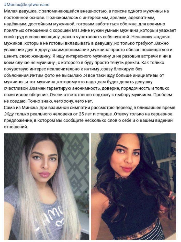 Небанальные критерии, по которым мужчины оценивают женщин | brodude.ru