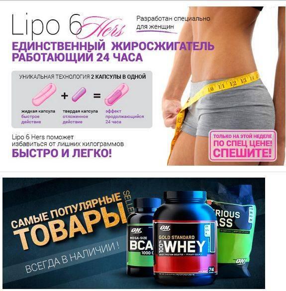 Жиросжигатели для похудения женщин. топ 10 жиросжигателей