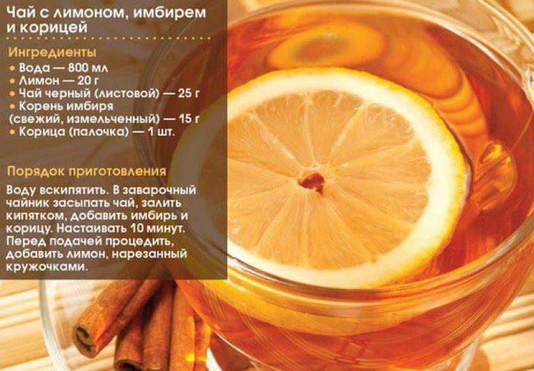 Корица для похудения живота: рецепты чая с медом, лимоном, яблочным уксусом и как правильно употреблять корицу, чтобы сбросить вес