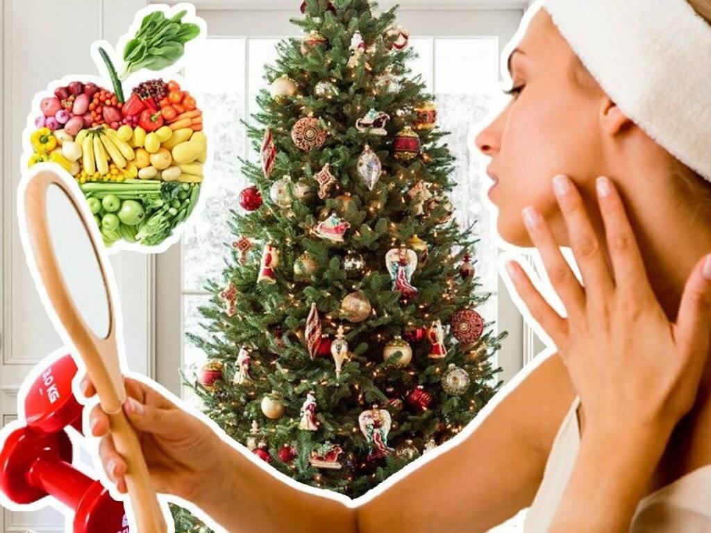 Как быстро восстановить организм после новогоднего застолья: 10 важных советов