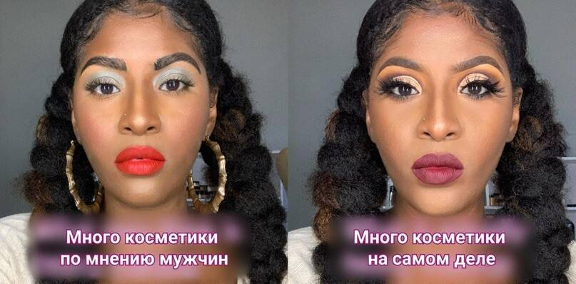Зачем красятся женщины на самом деле - умная