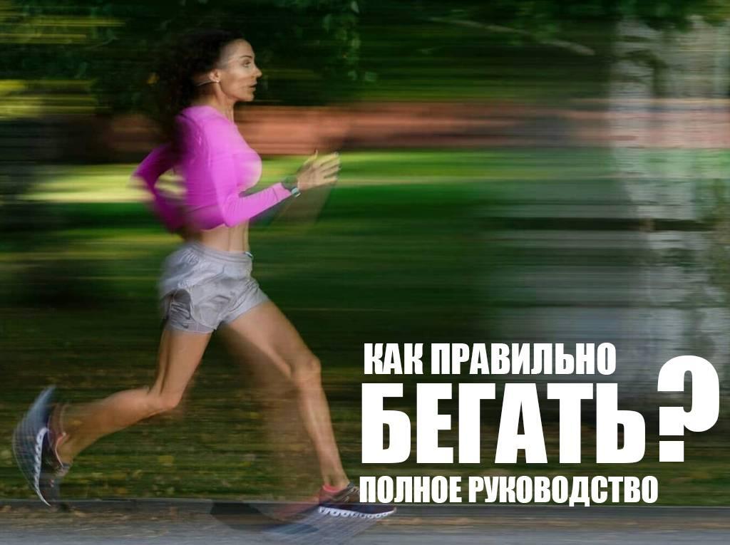 Полезно ли бегать в вечернее время