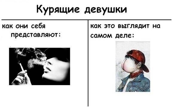 Блог алексея пелевина: психология курящей женщины. учёные выяснили, что курение по-разному влияет на мозг мужчин и женщин