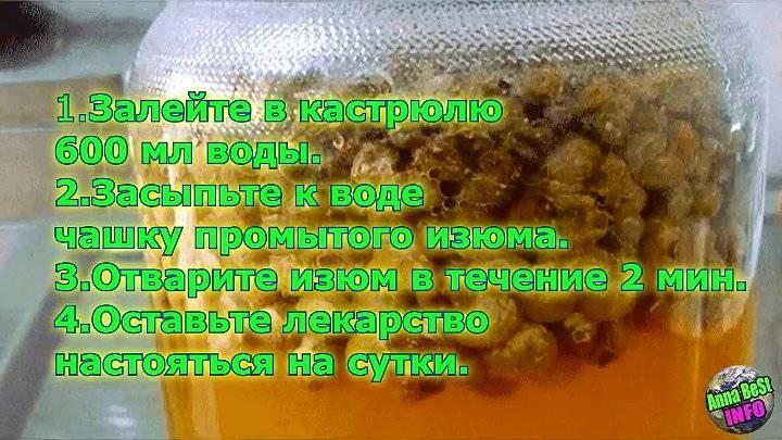 Эффективные препараты от жирового гепатоза печени. лечение от гепатоза печени