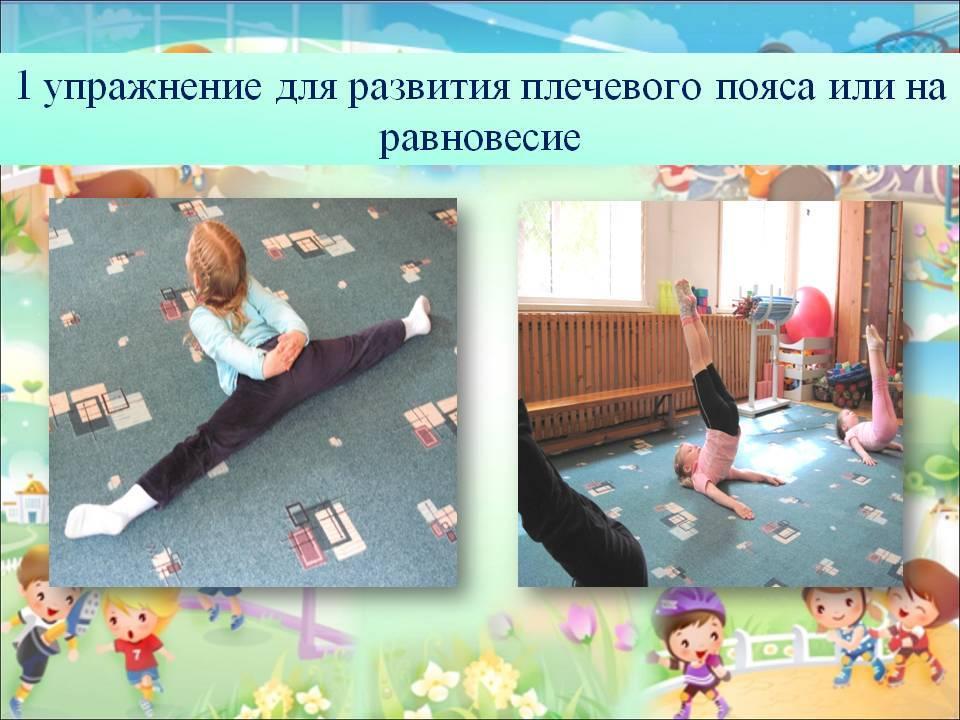Упражнения на координацию: движений, на развитие, моторная, реципрокная, комплекс упражнений, тренировки, способность