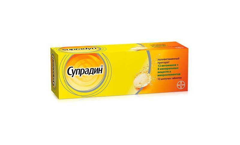 Какие витамины рекомендуется принимать в профилактических целях