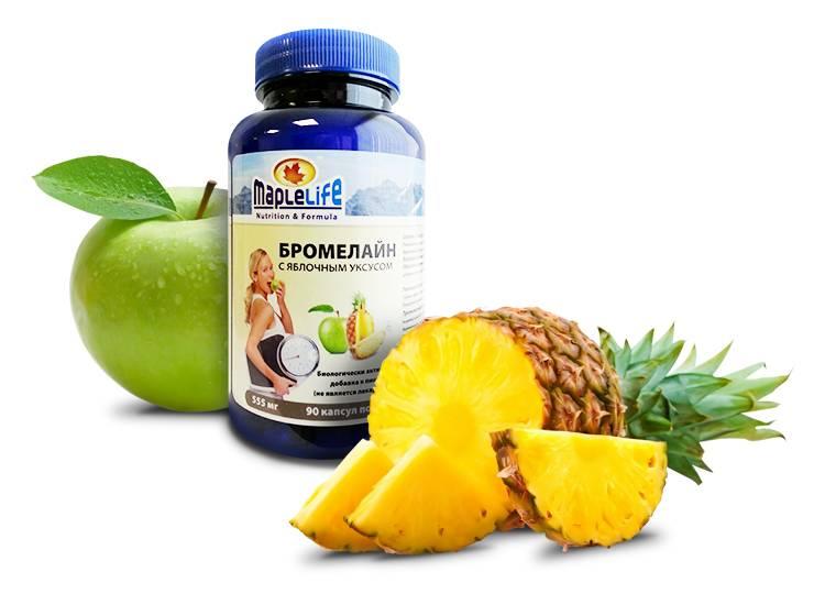 Ананас для похудения: отзывы, свойства, влияние на организм, противопоказания