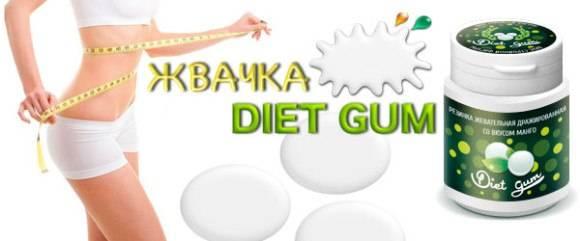 Медленно жевать для похудения
