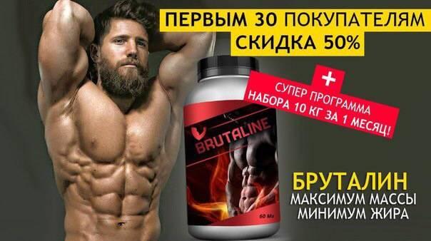 Топ 5 безопасных стероидов