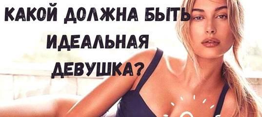 Как выглядеть ухоженной каждый день: правила нанесения макияжа и ухода за лицом, руками и волосами для каждой женщины, которая хочет быть красивой