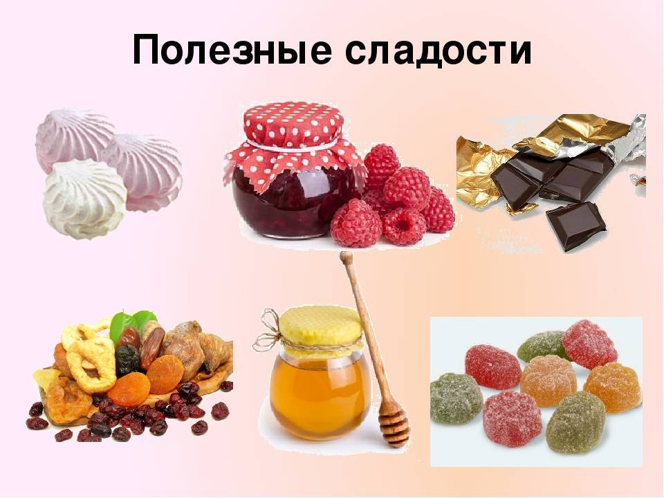 Чем полезен горький шоколад при похудении и наращивании мышц
