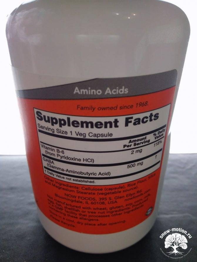 Гамма аминомасляная кислота (гамк)! мощная добавка для жиросжигания