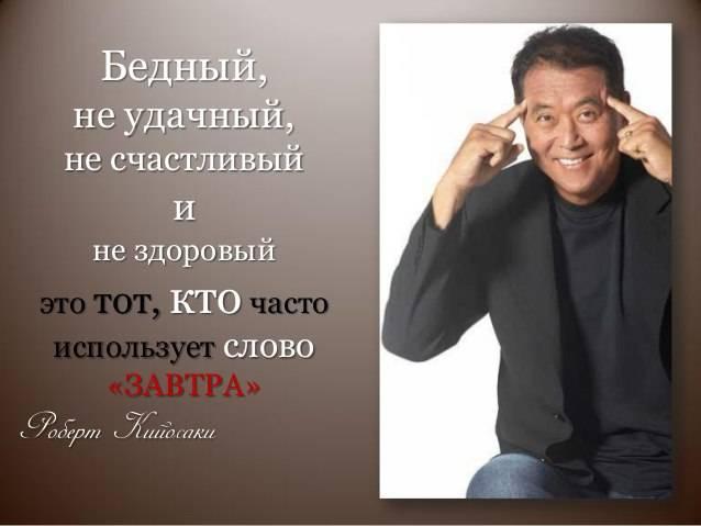 Как стать богатым с нуля в россии: 23 основных правила успешного человека