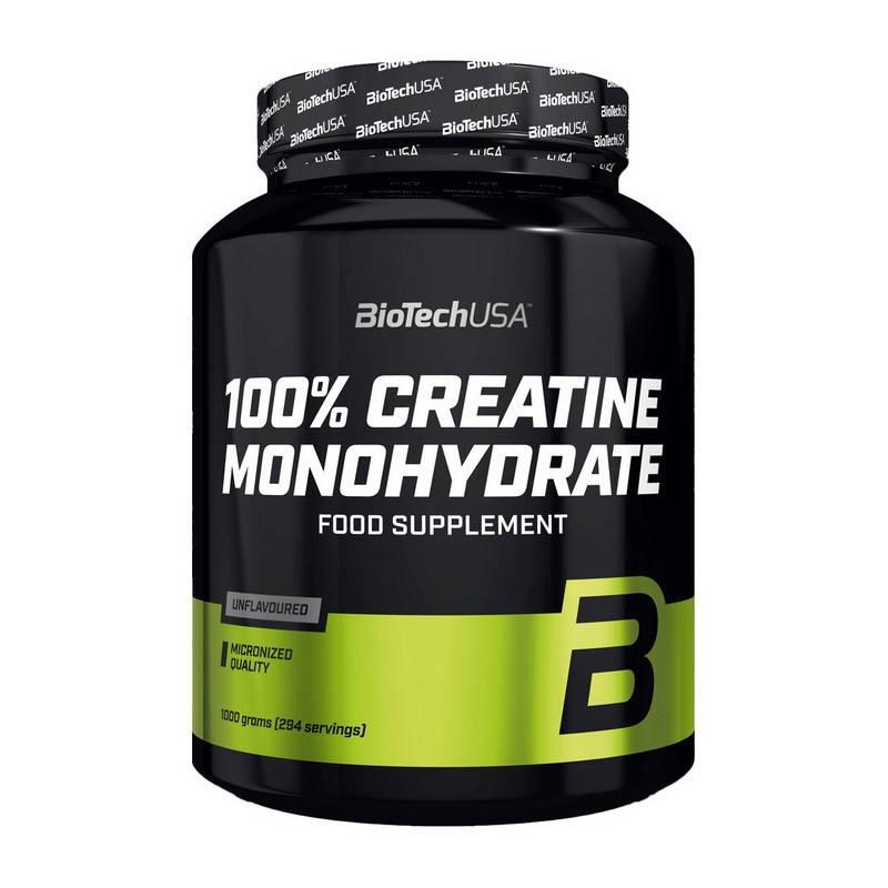 Creatine monohydrate от maxler