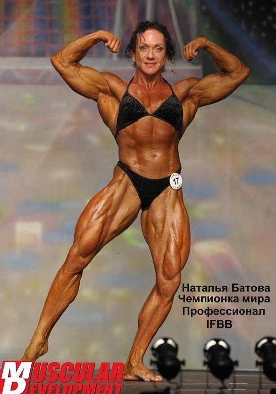 Чемпионка по бодибилдингу наталья батова   образ жизни для хорошего здоровья