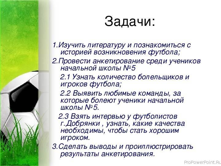 """Польза физической нагрузки для человека -  фбуз """"центр гигиены и эпидемиологии в красноярском крае"""""""