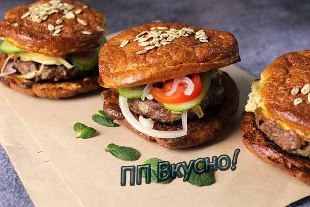 Булочки для бургеров, гамбургеров, хот-догов - хлебопечка.ру
