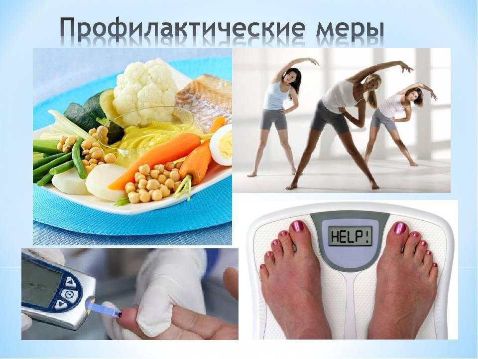 Состояние преддиабета - что это? как не стать диабетиком | университетская клиника