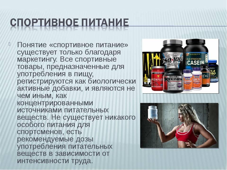 Протеин: польза и вред