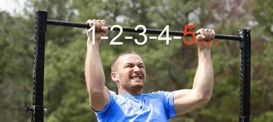 Сколько должен подтягиваться мужчина в 40 лет