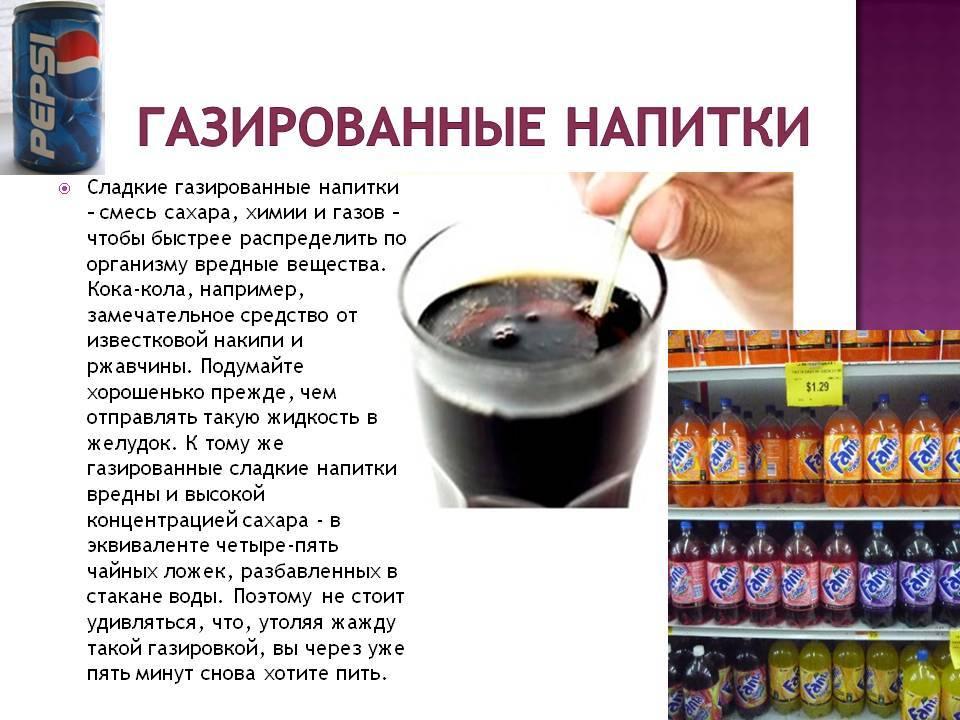 Почему советские газировки были настолько вкусными и считались одними из лучших в мире