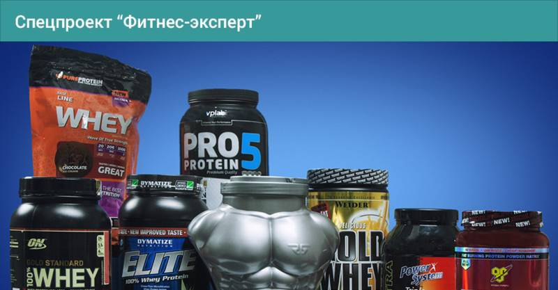 Гистидин: в каких продуктах содержится аминокислота, топ лучших бадов в спорте