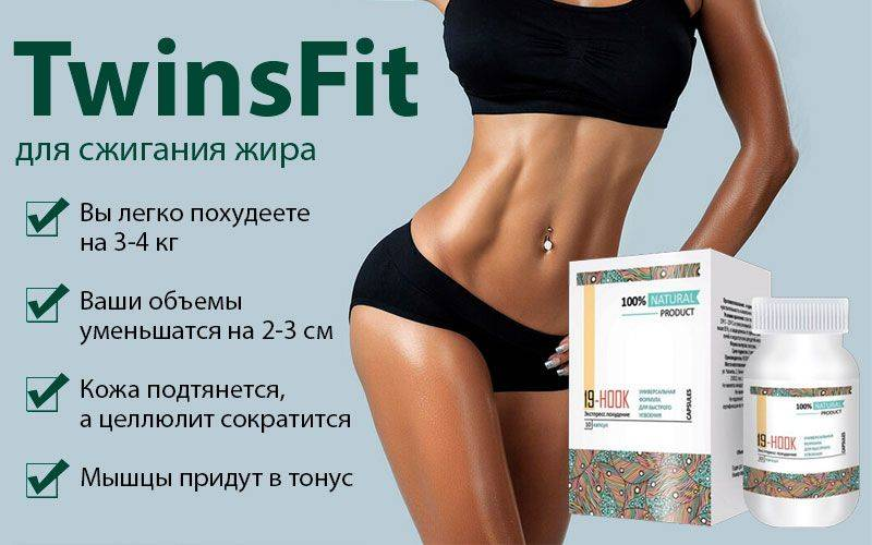 Фитнес-мифы: на тренировке жир начинает гореть только через 20 минут - fitlabs / ирина брехт
