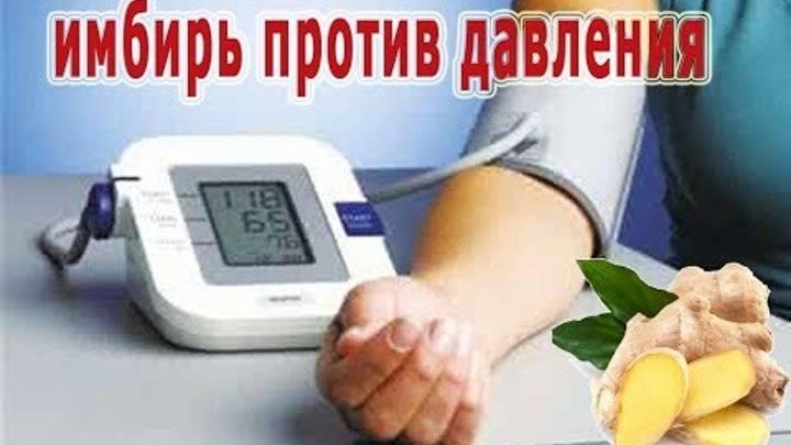 Советы и рекомендации кардиолога гипертоникам режим дня, физические нагрузки и диета при гипертонии
