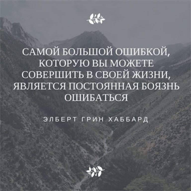 Как справиться с полосой неудач: практическое руководство | brodude.ru